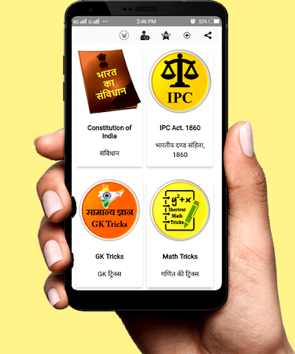 All in 1 Online Test Tyari App : Competitive Exams 1.0.5 screenshots 2