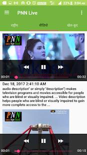 PNN Live - náhled