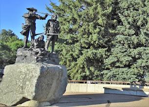 Photo: Lewis & Clark & Sakagewea Memorial