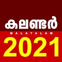 Malayalam Calendar 2021 - Daily Calendar 2021 icon