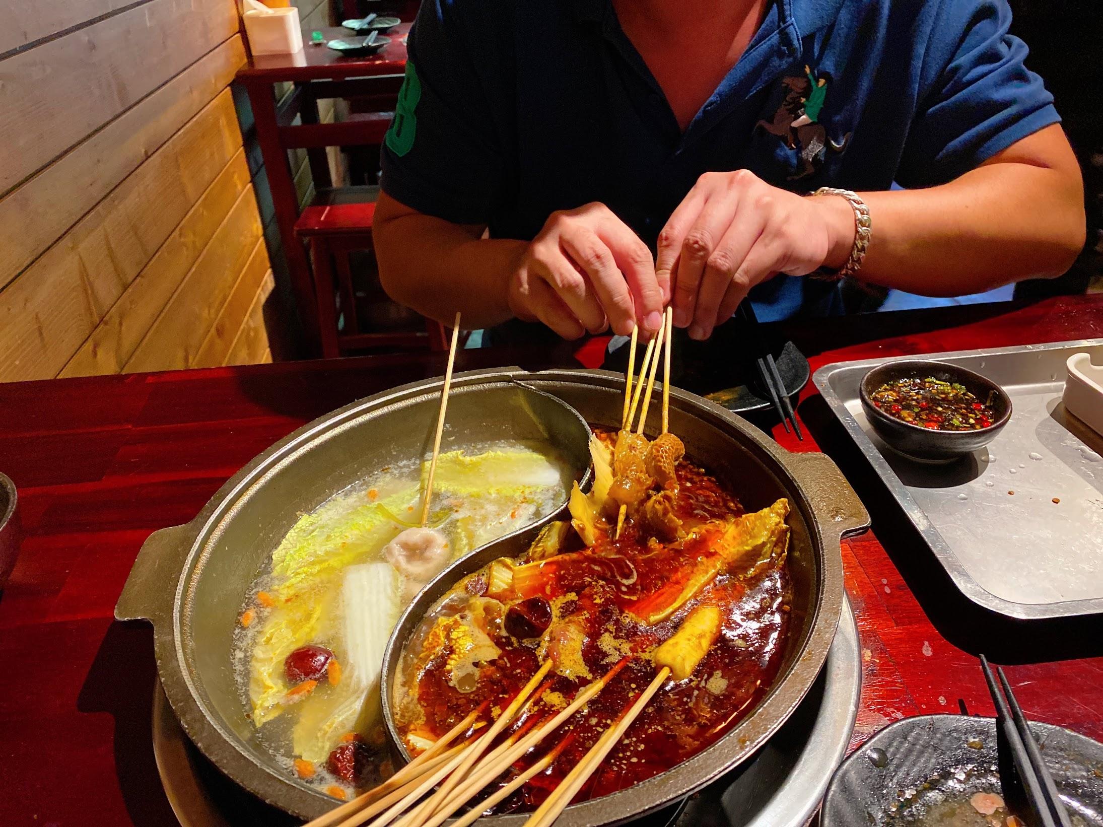 東道煮麻辣串串