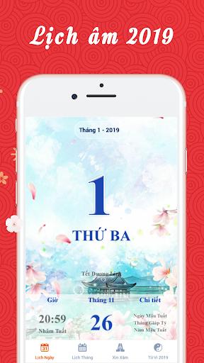 Lịch Vạn Niên 2019 - Lịch Âm 2019 3.8 screenshots 1