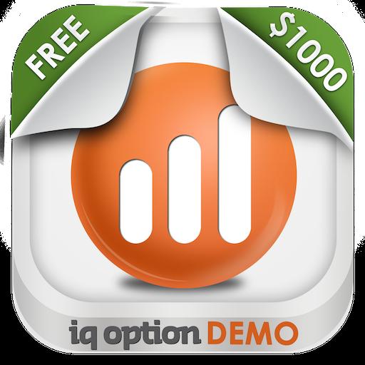 二元期权IQ Option提供的$1000美元的免费模拟账户 財經 App LOGO-APP開箱王