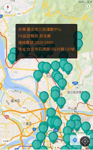 玩免費健康APP|下載台北瘋游泳(快速找游泳池,夏天消暑必備,泳客最愛) app不用錢|硬是要APP