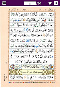 Download Para 25 of Holy Quran Tajweed Colour Coded Arabic For PC Windows and Mac apk screenshot 5