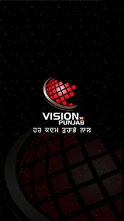 Download Vision Punjab TV For PC Windows and Mac apk screenshot 1