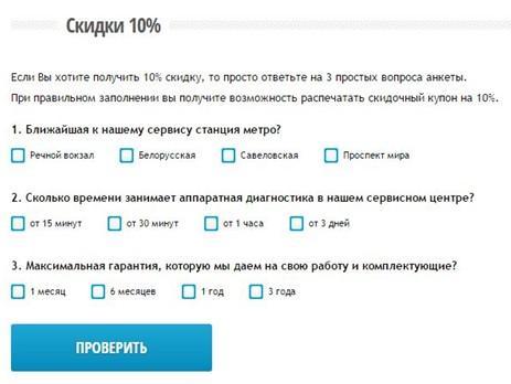 https://img-fotki.yandex.ru/get/6203/127573056.98/0_146341_f50579d0_orig.jpg