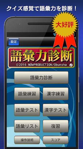 u8a9eu5f59u529bu8a3au65ad FREE 3.0.6 Windows u7528 1