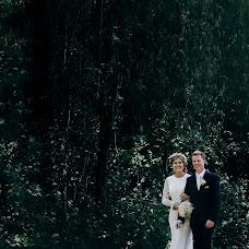 Wedding photographer Saulius Aliukonis (onedream). Photo of 06.11.2018