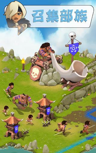 玩免費策略APP|下載Brutal Age: Horde Invasion app不用錢|硬是要APP