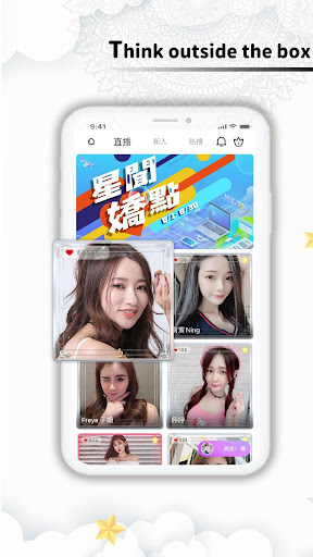 AppsMe - Live Streaming & Chat Video screenshots 1