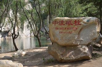 Photo: Bingyu National Geopark, Dalian China with Terrell Neuage see blog at http://neuage.me
