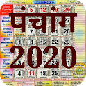 Hindu Calendar - Panchang  2020 icon