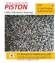 Photo: Piston pin , SUJ2 , HRC 60-65 , CGrinding.