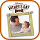 Photo Frame for Father's Day APK