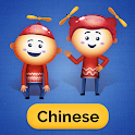 ELLA Educator App (Chinese)
