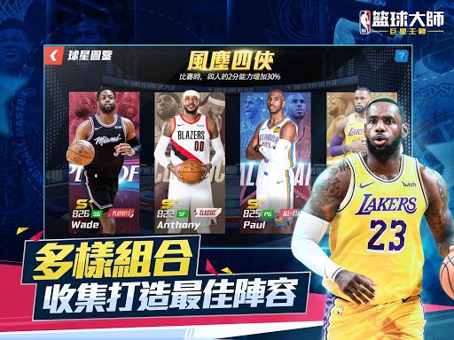 NBAu7c43u7403u5927u5e2b - Carmelo Anthonyu91cdu78c5u4ee3u8a00 android2mod screenshots 20