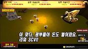Jocuri 드래곤헌터 키우기: 1급 헌터 pentru Android screenshot
