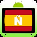 España TDT - Todos los canales de TV Gratis