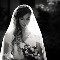 Wedding photographer Natalya Dzukki (nataliana). Photo of 09.04.2015