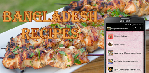Bangladesh bengali recipes apps on google play forumfinder Image collections