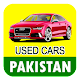 Used Cars in Pakistan Download for PC Windows 10/8/7