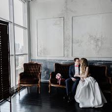 Свадебный фотограф Аня Белявцева (annabelphoto). Фотография от 13.05.2018