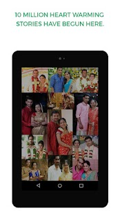 BharatMatrimony® - Most trusted choice of Indians- screenshot thumbnail