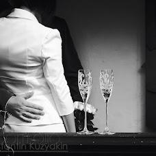 Wedding photographer Konstantin Kuzyakin (Kuzyakin). Photo of 17.03.2014