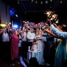 Wedding photographer Alina Gevondova (plastinka). Photo of 05.03.2018