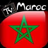 Tải تلفزة مغربية بدون انترنت 2018 APK