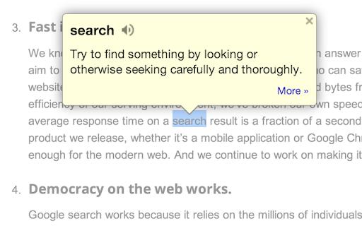 Dictionnaire Google (par Google)
