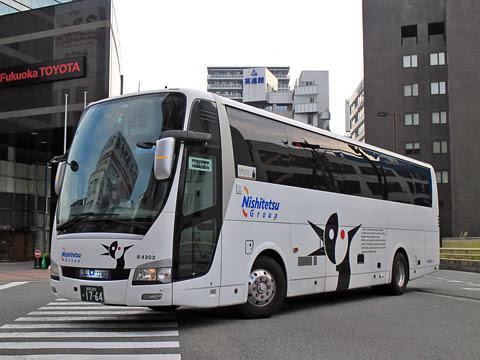 西鉄高速バス「福岡~延岡・宮崎夜行線」 4303