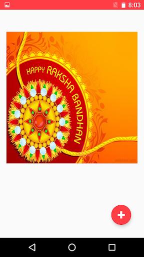 Rakhi & Friendship Day Greetings 1.2.1 screenshots 5