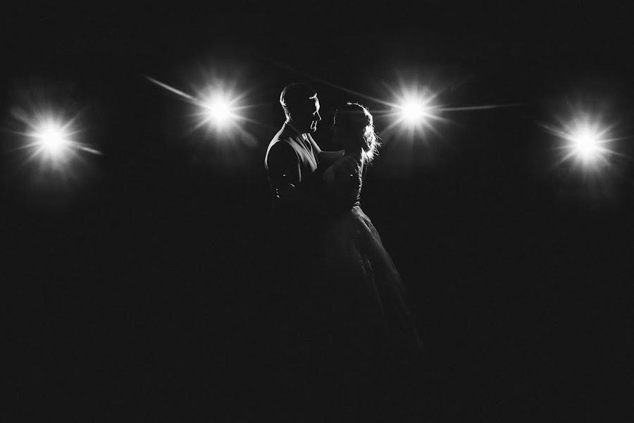 Свадебный фотограф Артём Ермилов (ermilov). Фотография от 15.11.2016