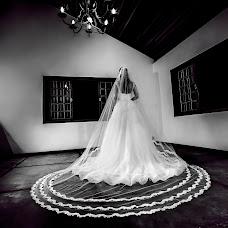 Wedding photographer Rogério Ducasble (RogerioDucasbl). Photo of 04.11.2016