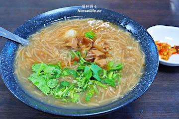 陳老董麵飯館
