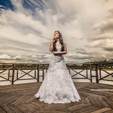 Wedding photographer Edson Araujo (edsonaraujo). Photo of 14.02.2017