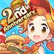 アイラブバーガー - お店経営、農園街づくり×料理ゲーム