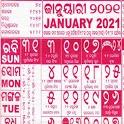 Kohinoor Odia Calendar 2021 ଓଡ଼ିଆ କ୍ୟାଲେଣ୍ଡର 2021 icon