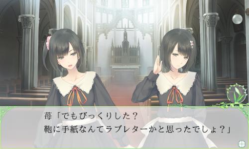 FLOWERS (分割購入) screenshot 4