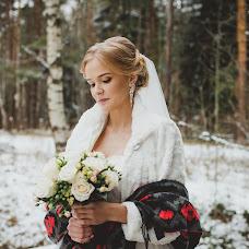 Wedding photographer Kristina Dorogova (Chrith). Photo of 06.03.2016