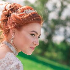Wedding photographer Liliya Arslanova (fotogra). Photo of 04.09.2018