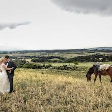 Wedding photographer Nejat Demiralp (demiralp). Photo of 14.05.2015