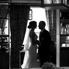 Wedding photographer Vitaliy Kucher (teamer). Photo of 21.12.2016