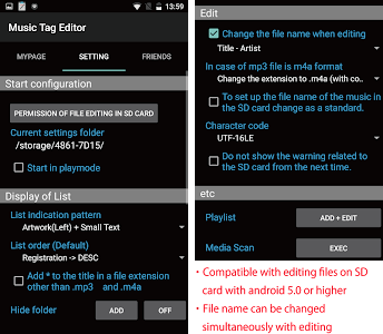 TK Music Tag Editor -Complete- screenshot 23