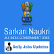Download Sarkari Naukri App | Govt Job News For PC Windows and Mac