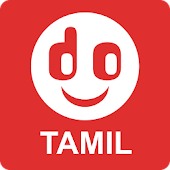 Tamil Jokes & Funny Pics