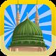 Dini Terimler Bulmaca Android apk