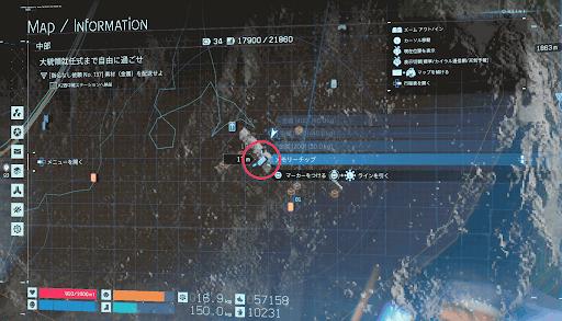 エッグシェルカービングの入手場所マップ